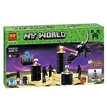 Bela My World 10178 Конструктор Майнкрафт Дракон Края т, 632 деталей (Аналог LEGO 21117)