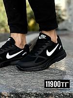 Крос Nike goretex чвн бел лого зим 2050-6, фото 1