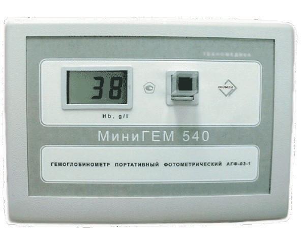 Гемоглобинометр Минигем 540