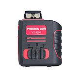 Prisma 20R Профессиональный лазерный уровень FUBAG V2H360, фото 6