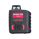 Лазерный уровень FUBAG Prisma 20R VH360, фото 4