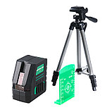 Профессиональный лазерный уровень FUBAG Crystal 20G VH Set c зеленым лучом, фото 3