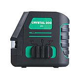Профессиональный лазерный уровень FUBAG Crystal 20G VH c зеленым лучом, фото 3