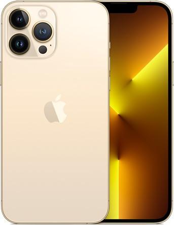 IPhone 13 Pro 256GB Золотой