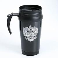 "Термокружка ""Герб"", 400 мл, 12.5х17 см"