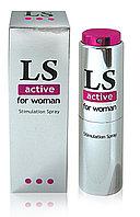 """LOVESPRAY ACTIVE"" спрей для женщин (стимулятор) 18мл"