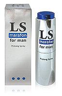 """LOVESPRAY MARAFON"" спрей для мужчин (пролонгатор) 18мл"
