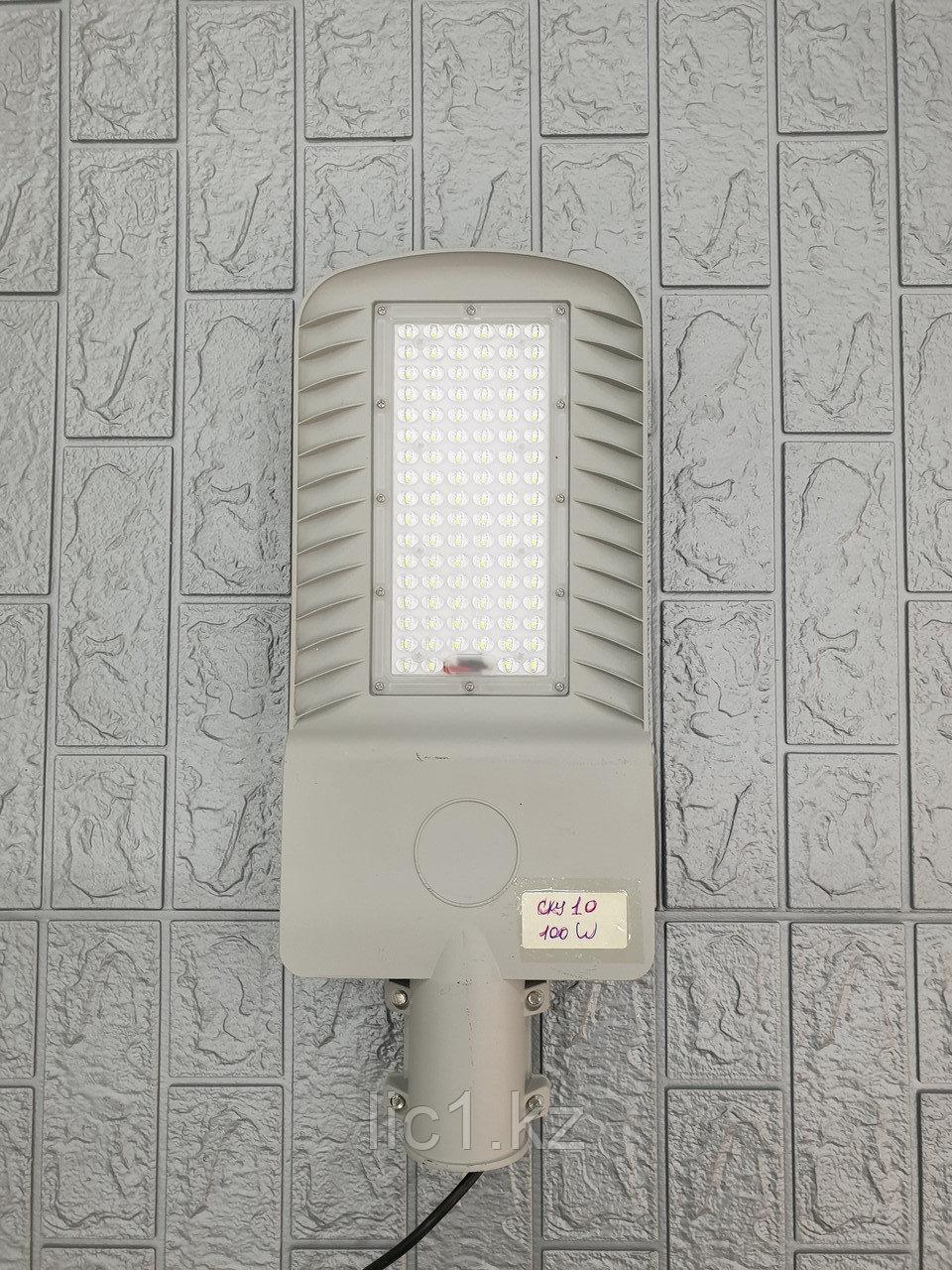 Светильник  светодиодный уличный консольный  СКУ-10  100 Вт