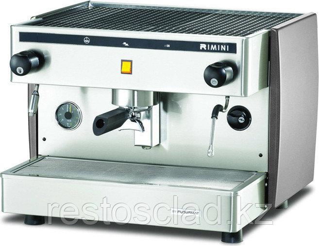Кофемашина FUTURMAT Rimini S/1