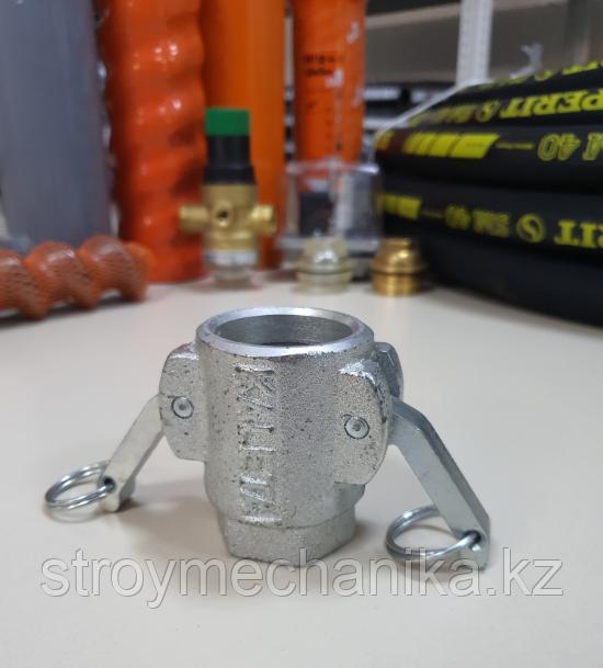 Соединение Камлок 25 мм для штукатурной станции (внутренняя резьба)