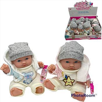 235-Z Пупсики Baby May May в комбинизоне 12 шт (качественный), цена за 1шт 20*11см