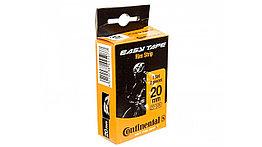 Флиппер Continental Easy Tape Rim - 2 шт., 195000
