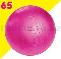 Гимнастический мяч (фитбол) 65 см розовый