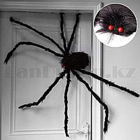 Паук декоративный большой для Хэллоуина черный 110 см
