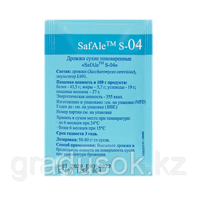 Дрожжи Fermentis Safale S-04, 11 гр