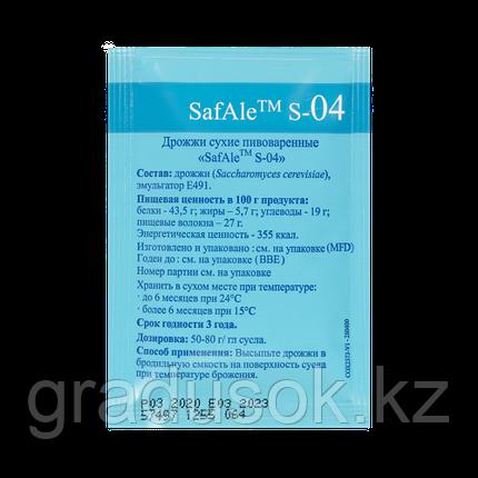 Дрожжи Fermentis Safale S-04, 11 гр, фото 2