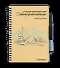Многоразовая тетрадь-конструктор Добробук А5 36 листов, фото 2