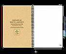 Многоразовая тетрадь-конструктор Добробук А4 12 листов, фото 2