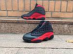 Баскетбольные кроссовки Air Jordan 13 Retro, фото 5