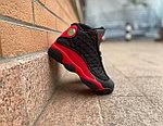 Баскетбольные кроссовки Air Jordan 13 Retro, фото 2