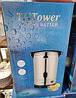 "Термопот кипятильник ""TriTower"", 20 л, фото 2"