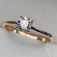 Сертификат IGI 0.48Сt VVS2/M,  Very Good - Cut Золотое кольцо с бриллиантами, фото 1