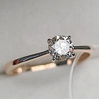 Сертификат IGI 0.45Сt I1/M, Good - Cut Золотое кольцо с бриллиантами, фото 1