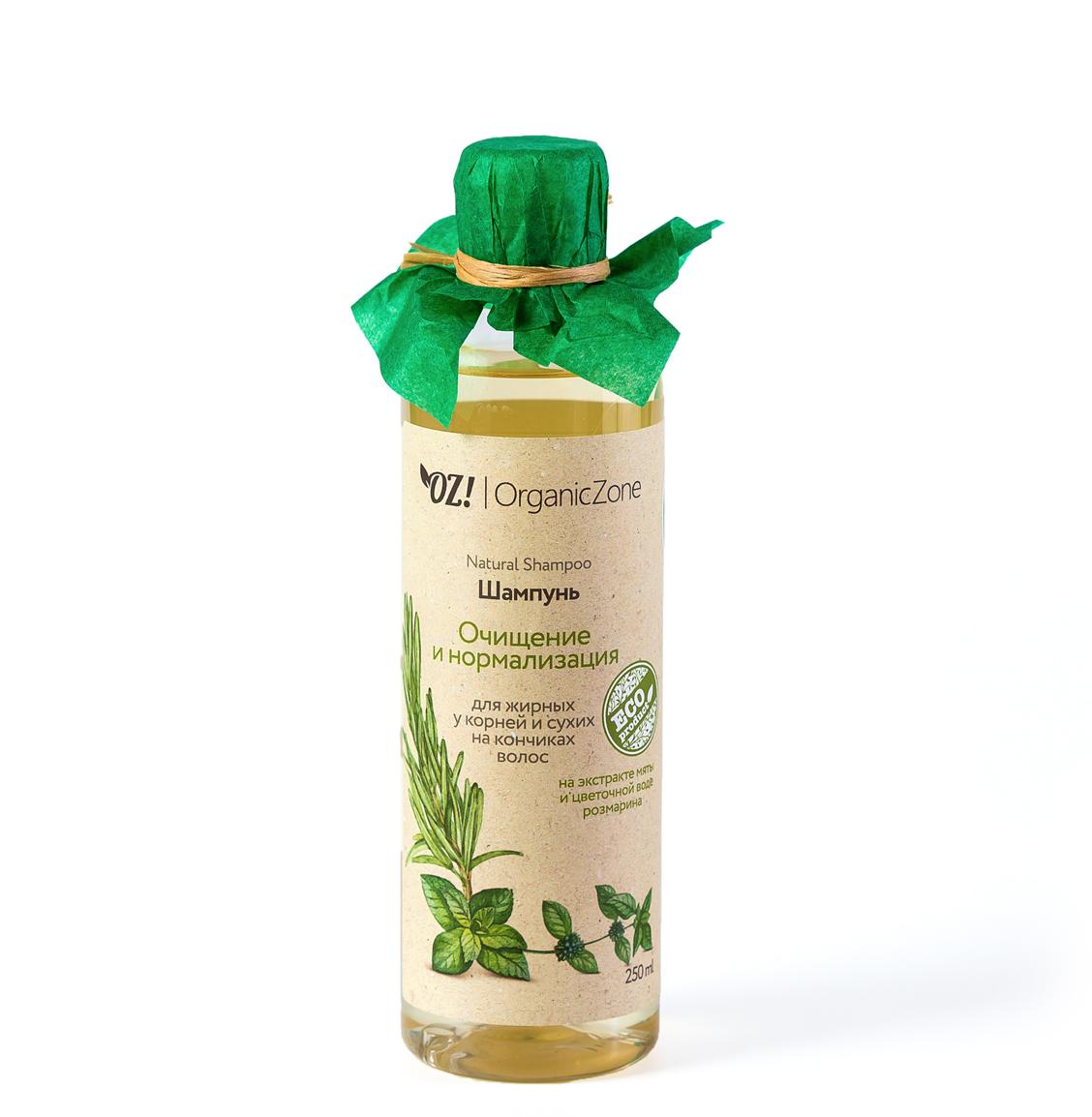 """Шампунь """"""""Очищение и нормализация"""" для жирных у корней и сухих на кончиках волос Organic Zone."""