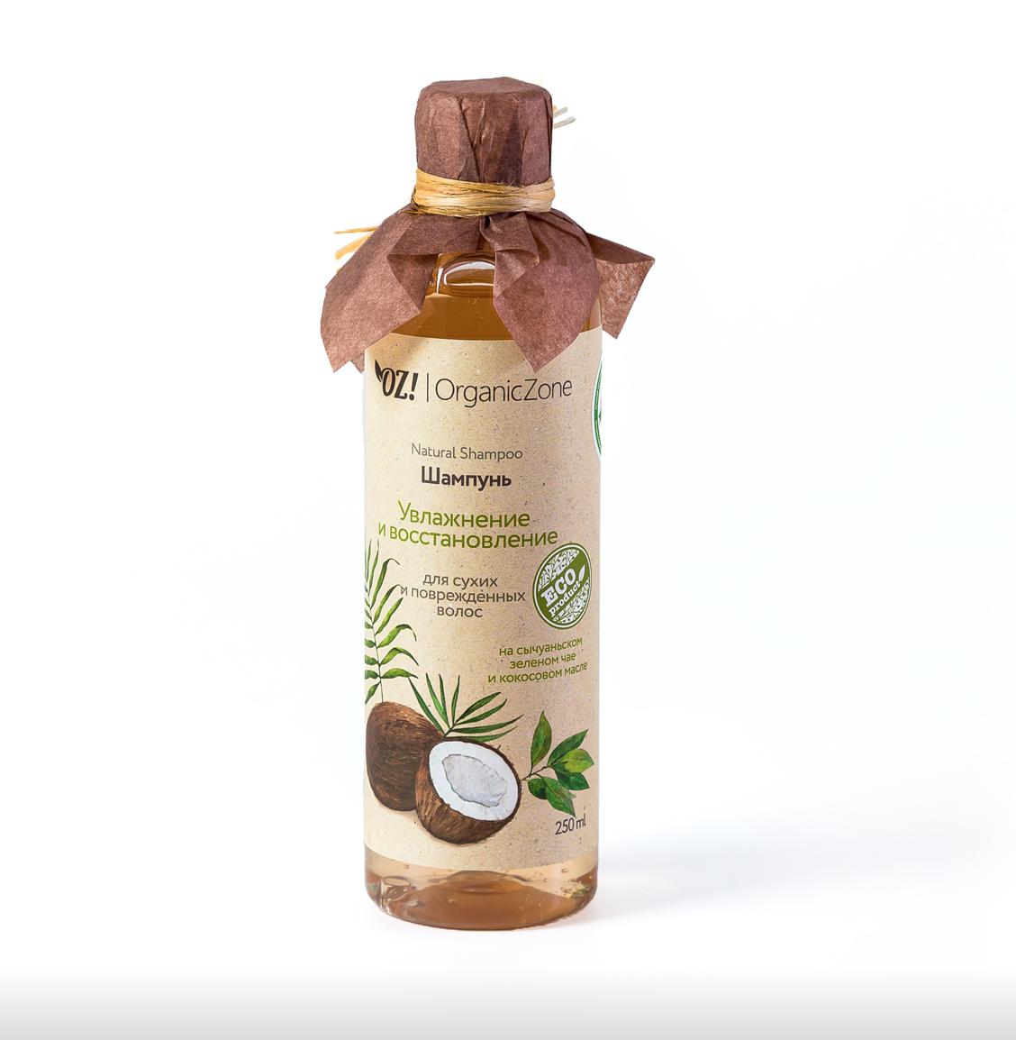 """Шампунь для сухих и поврежденных волос """"Увлажнение и восстановление"""" Organic Zone"""