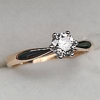 Сертификат IGI 0.43Сt SI2/J, Good - Cut Золотое кольцо с бриллиантами, фото 1