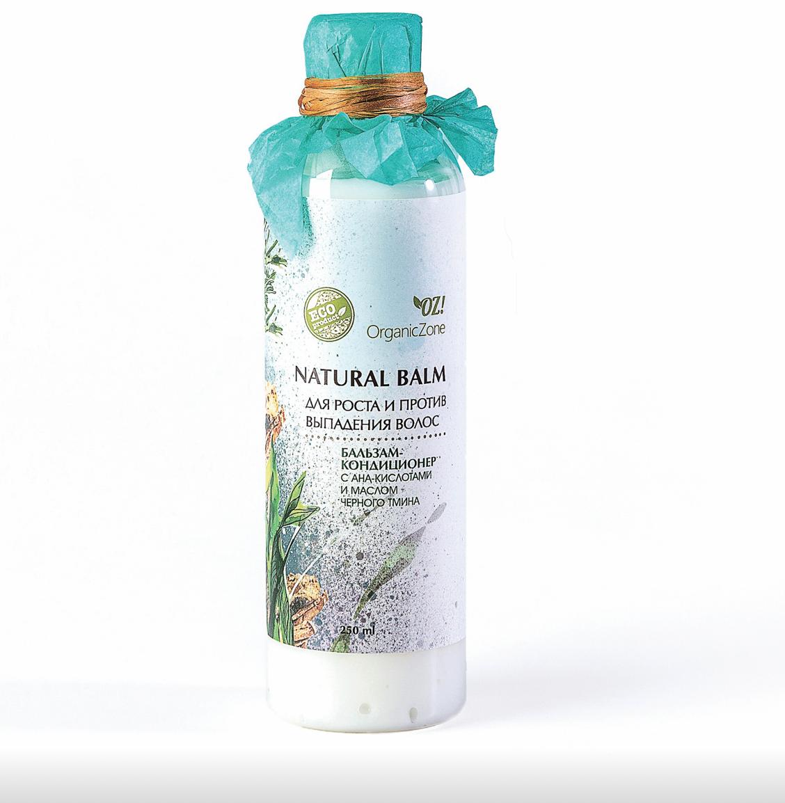 """Бальзам """"Для роста и против выпадения волос"""" с AHA-кислотами Organic Zone."""