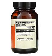 Dr. Mercola, липосомальный витамин С, 1000 мг, 60 капсул, фото 2