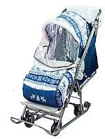 Детские санки коляска Умка 3-2 Скандинавский синий