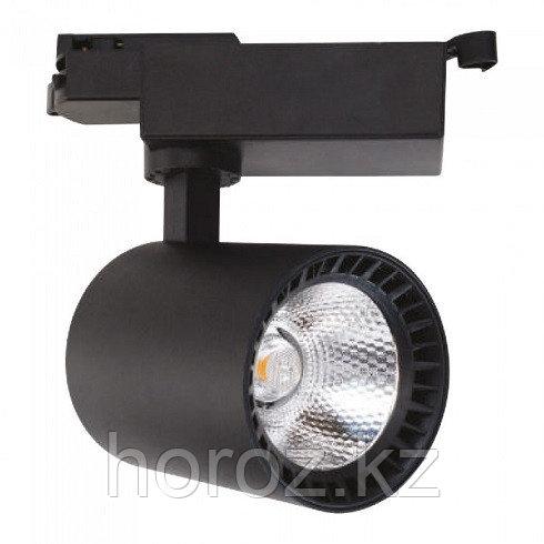 Светодиодный трековый светильник 24W  черный/белый
