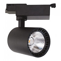 Светодиодный трековый светильник 24W  черный/белый, фото 1