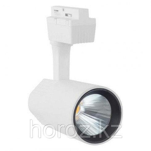 Светодиодный трековый светильник 20W  черный/белый