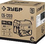 Генератор бензиновый СБ-1200, фото 8