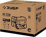 Генератор бензиновый СБ-2200, фото 2