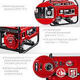 Генератор бензиновый СБ-2200, фото 8
