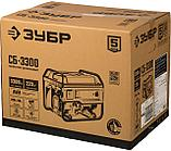Генератор бензиновый СБ-3300, фото 3
