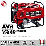 Генератор бензиновый СБ-5500, фото 5