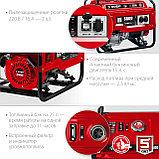Генератор бензиновый СБ-5500, фото 6