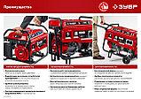 Генератор бензиновый СБ-5500, фото 10