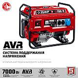 Генератор бензиновый СБ-7000, фото 4