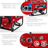 Генератор бензиновый СБ-7000, фото 8