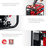 Генератор бензиновый ЗУБР СБ-8000, фото 6