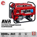Генератор бензиновый ЗУБР СБ-8000, фото 4
