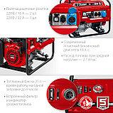 Генератор бензиновый ЗУБР СБ-8000, фото 8