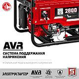 Генератор бензиновый ЗУБР СБ-2800Е, фото 4