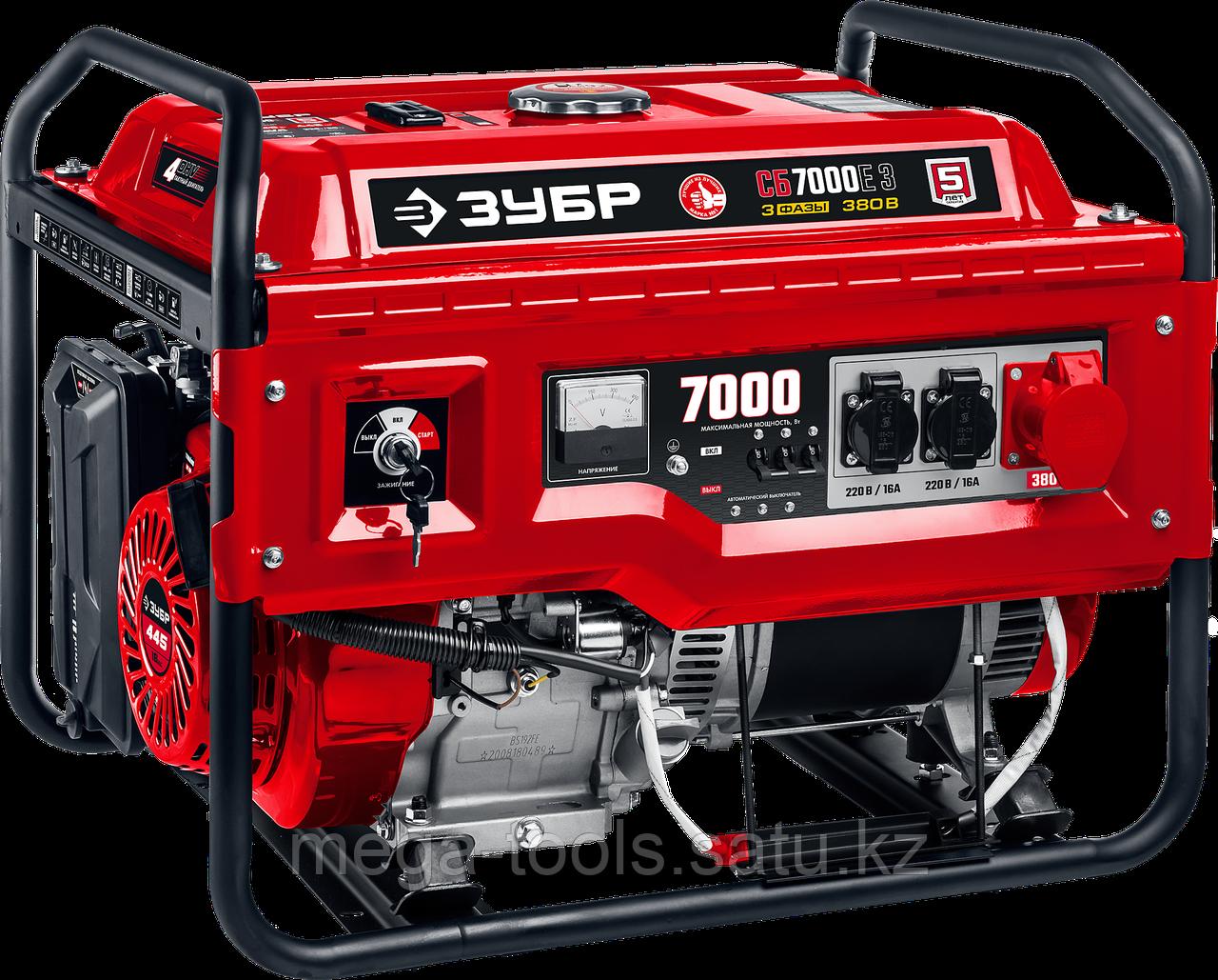 Бензиновый генератор ЗУБР с электрический запуском,  СБ-7000Е-3